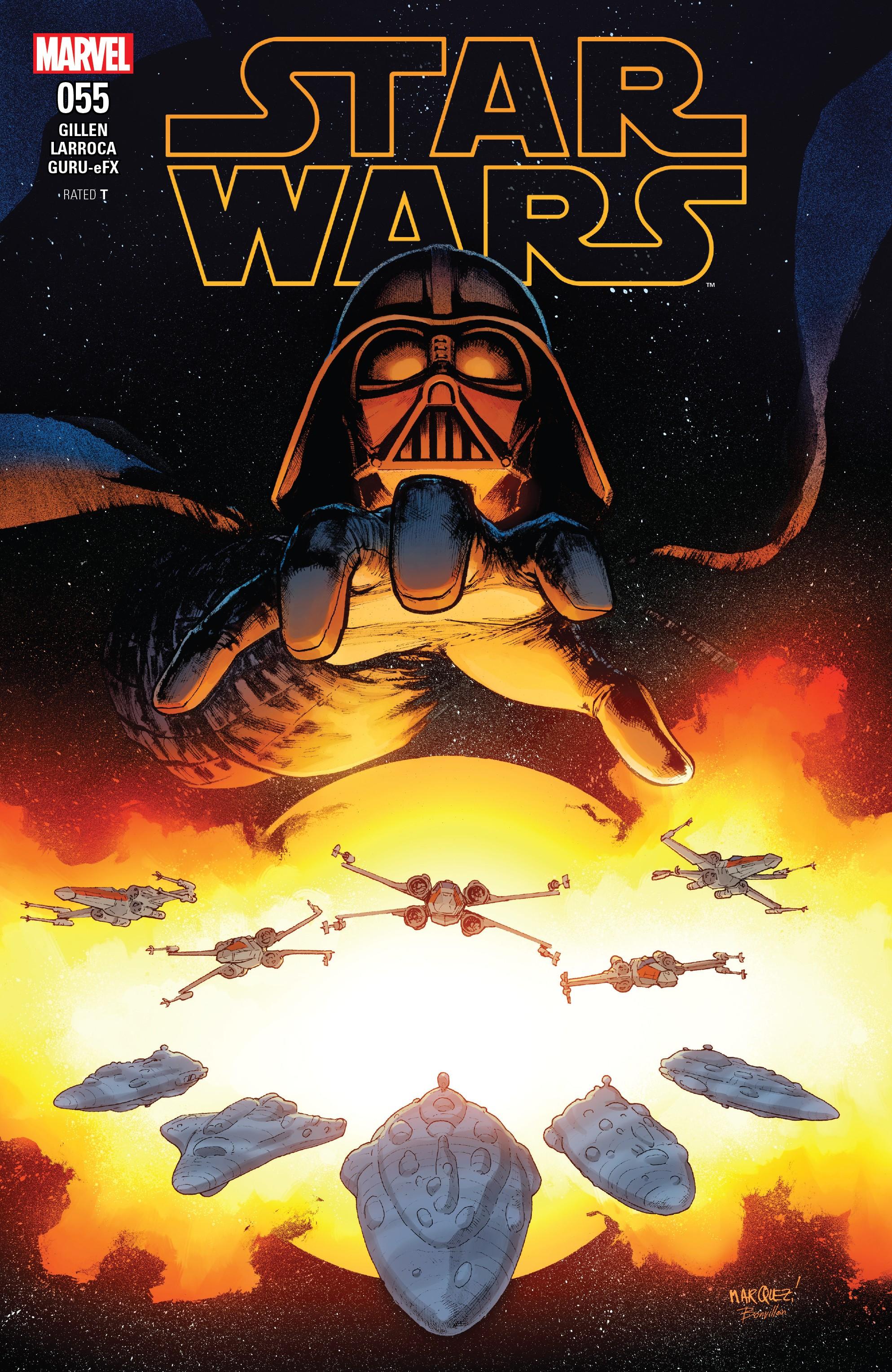 Звёздные войны 55: Надежда сгорает, часть 6