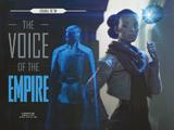 Голос Империи