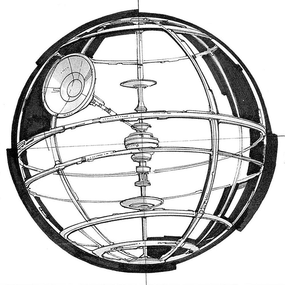 Прототип «Звезды Смерти»
