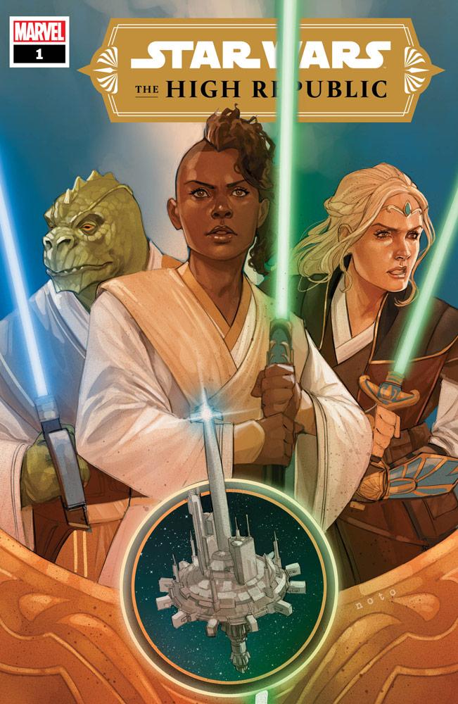 Звёздные войны: Расцвет Республики, часть 1