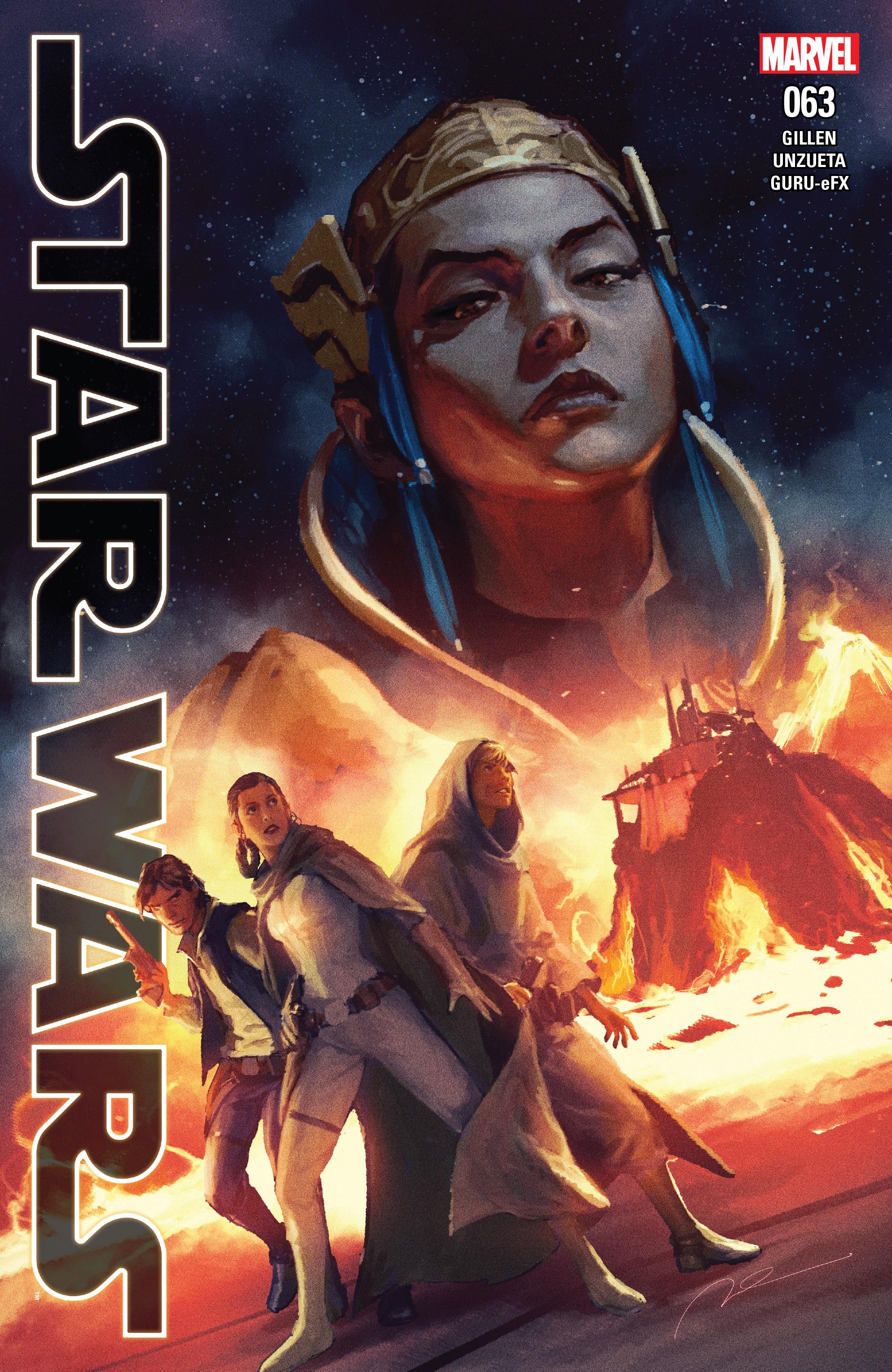 Звёздные войны 63: Кара Шу-Торуна, часть 2
