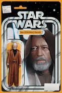 Star Wars Vol 2 3 Action Figure Variant