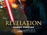 Наследие Силы: Откровение
