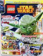 Журнал LEGO STAR WARS