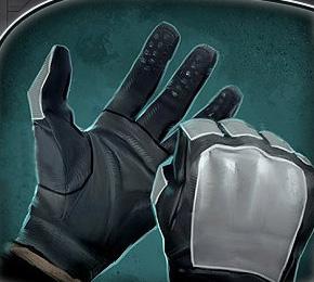 Дробильные перчатки
