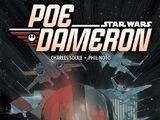 Звёздные войны: По Дэмерон