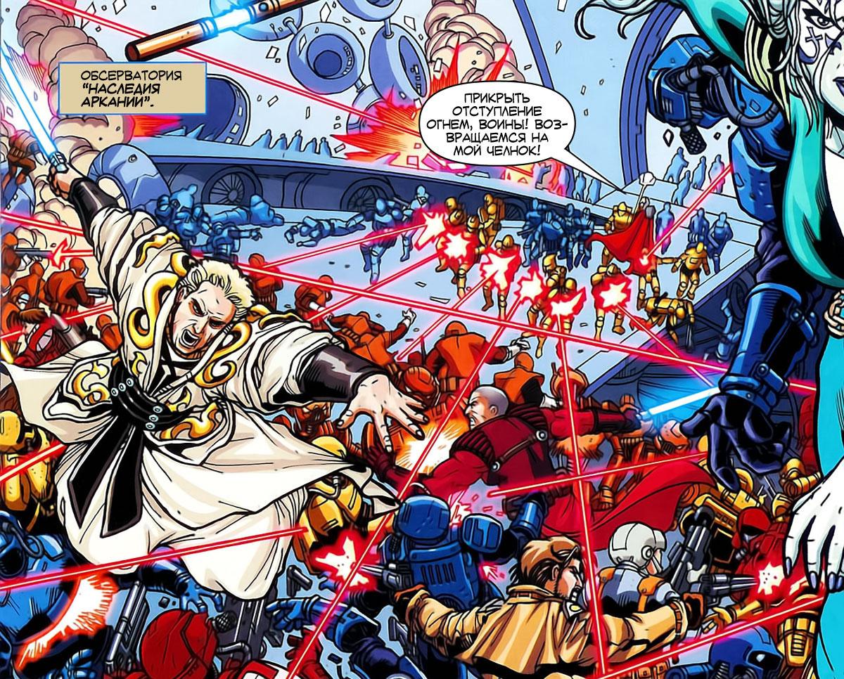 Первая битва при Омоноте.jpg
