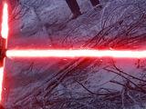 Световой меч с боковыми лезвиями/Канон