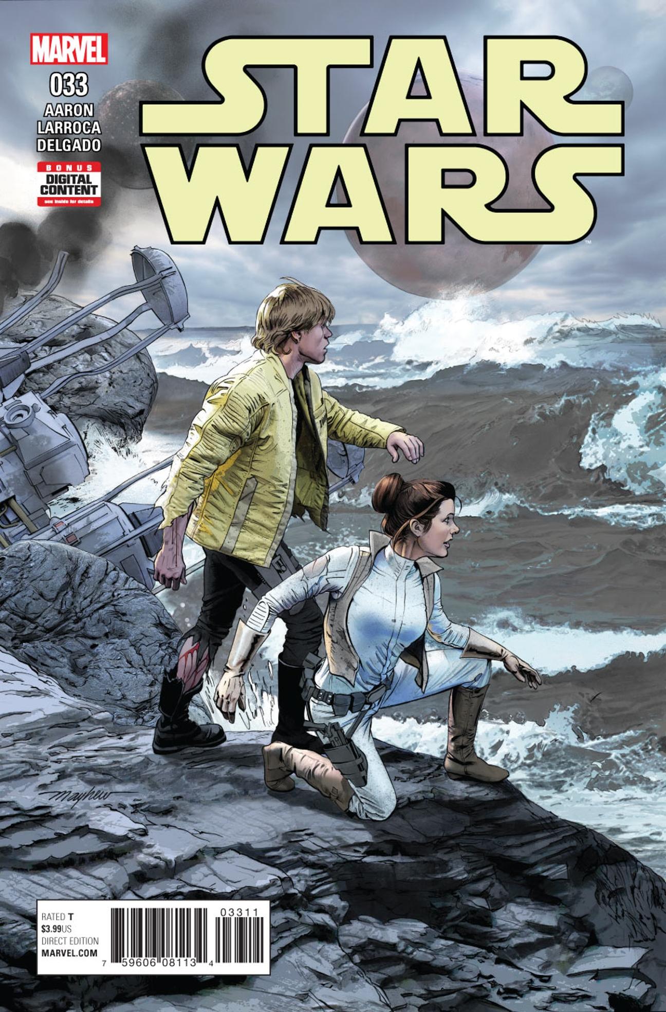 Звёздные войны 33: Повстанцы в глуши