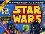 Специальное издание: Marvel представляет «Звёздные войны», часть 2