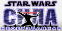 Tfu logo.png