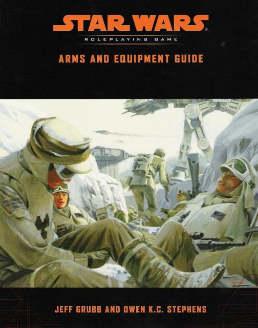 Справочник по оружию и технологиям