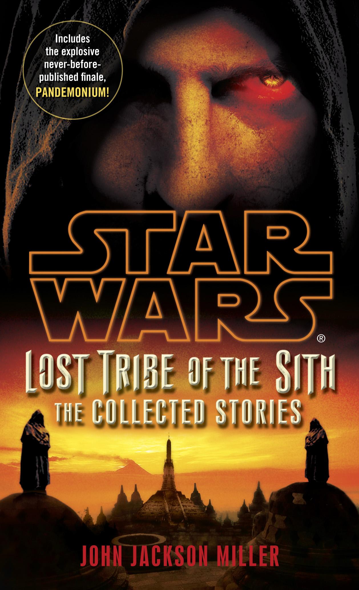 Звёздные войны: Затерянное племя ситхов