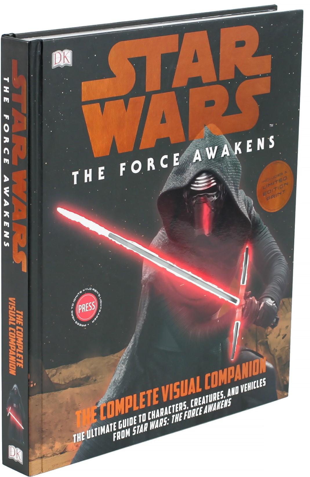 Звёздные войны. Пробуждение Силы: Полный визуальный компаньон