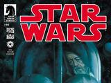 Звёздные войны 14: Пять дней одного ситха, часть 2