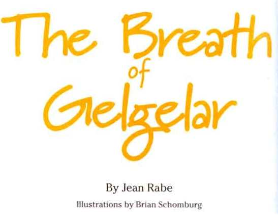 Дыхание Гелгелара
