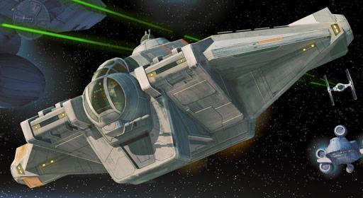 Лёгкий грузовой корабль VCX-100