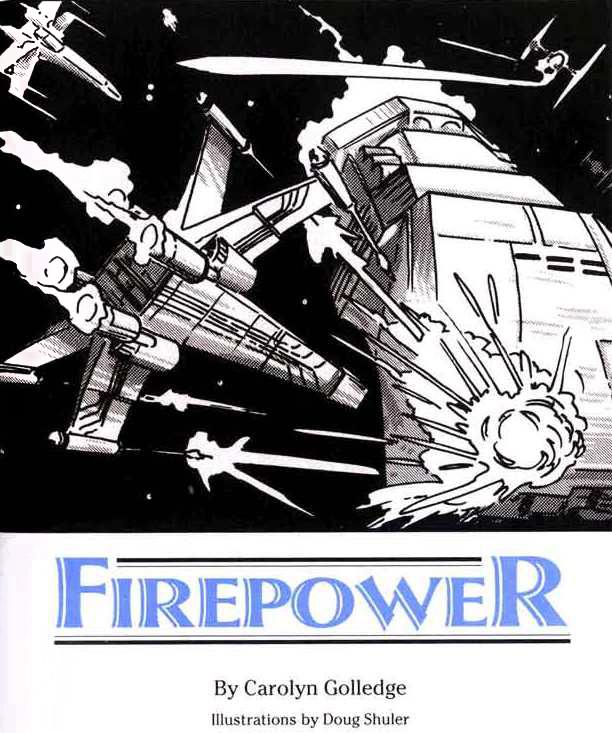 Огневая мощь