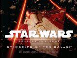 Справочник по звездолётам Галактики (2007 год)