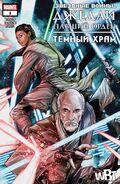 Star Wars jedi-fallen-order 1 Rus Fan