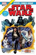 Star Wars 001-000UX