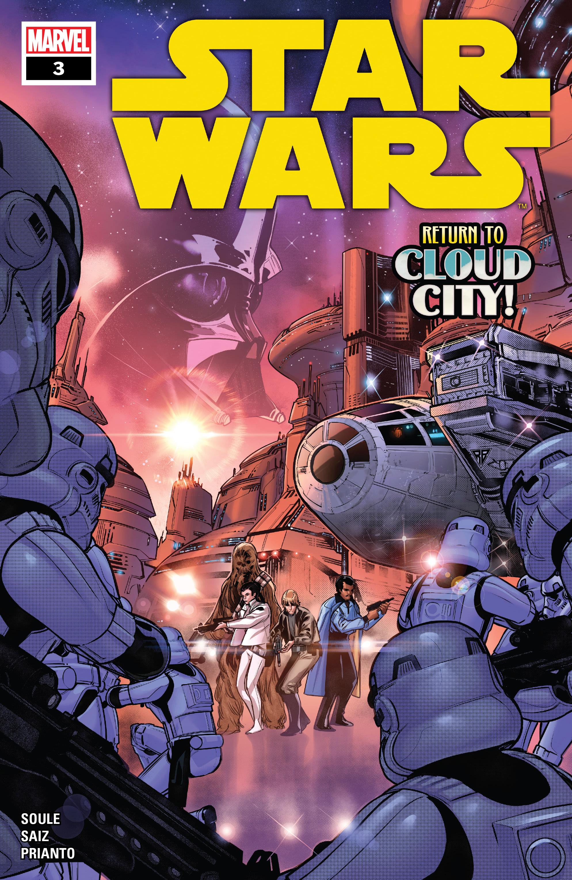 Звёздные войны 3: Путь судьбы, часть 3