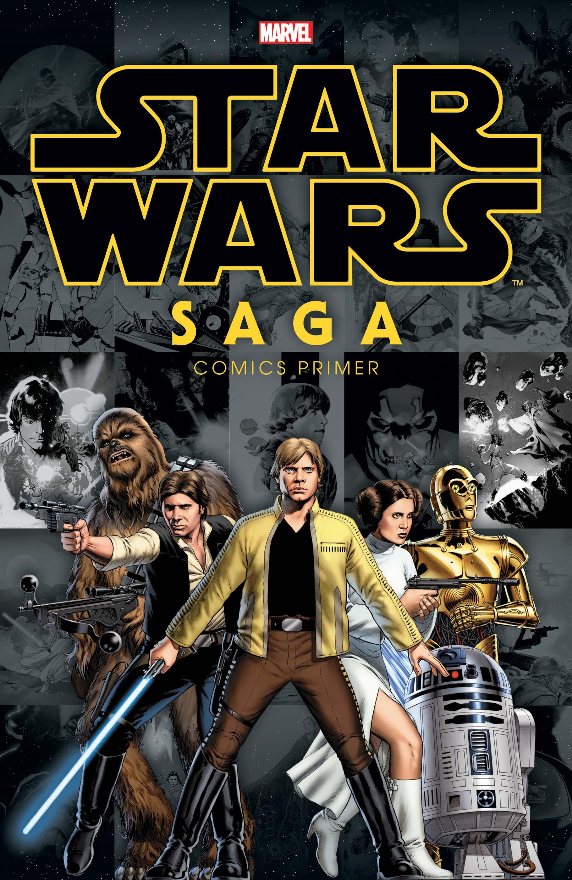 Сага Звёздных войн