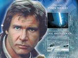 Официальный архив «Звёздных войн», выпуск 76
