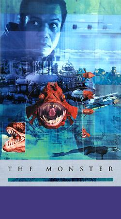 Монстр (рассказ)