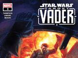 Звёздные войны. Цель: Вейдер, часть 3