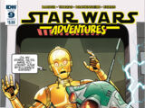 Звёздные войны: Приключения 9