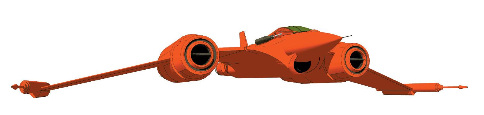 Звёздный истребитель типа «Охотник»