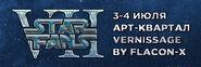 STARFANS VII header