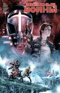 Star Wars 32 RU