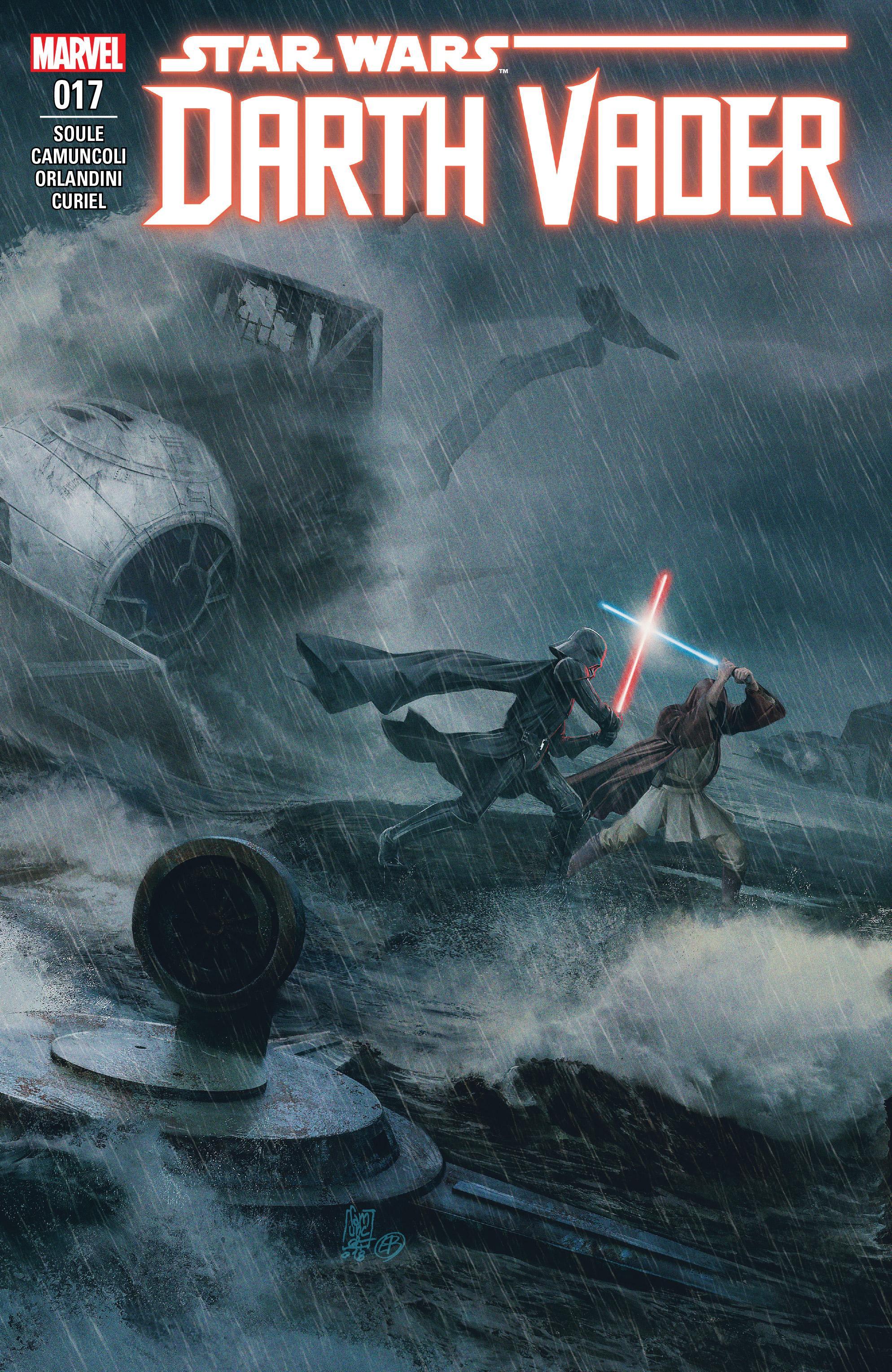 Звёздные войны. Дарт Вейдер, тёмный лорд ситхов 17: Горящие моря, часть 5