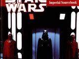Справочник по Империи