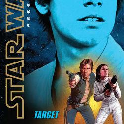 Звёздные войны: Мятежная Сила