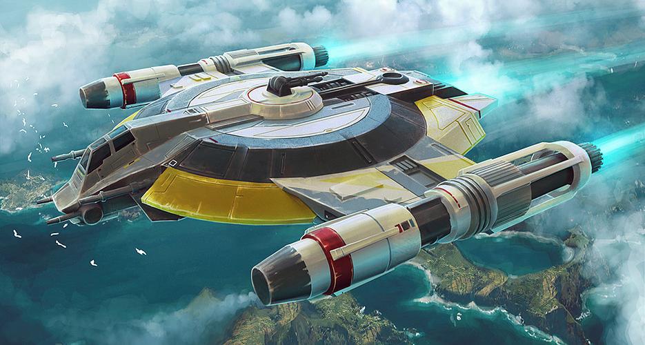 Корабль преследования типа «Улан»