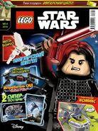 LEGO SW Origami Rus4-2018