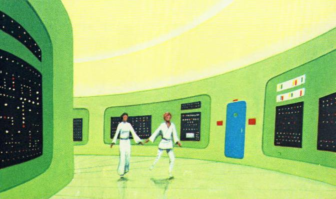 Новая академия космических пилотов