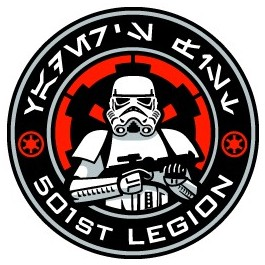 501-й легион (фанатская организация)