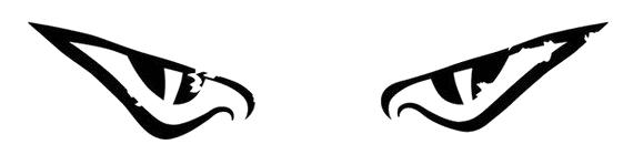 Глаза джайга
