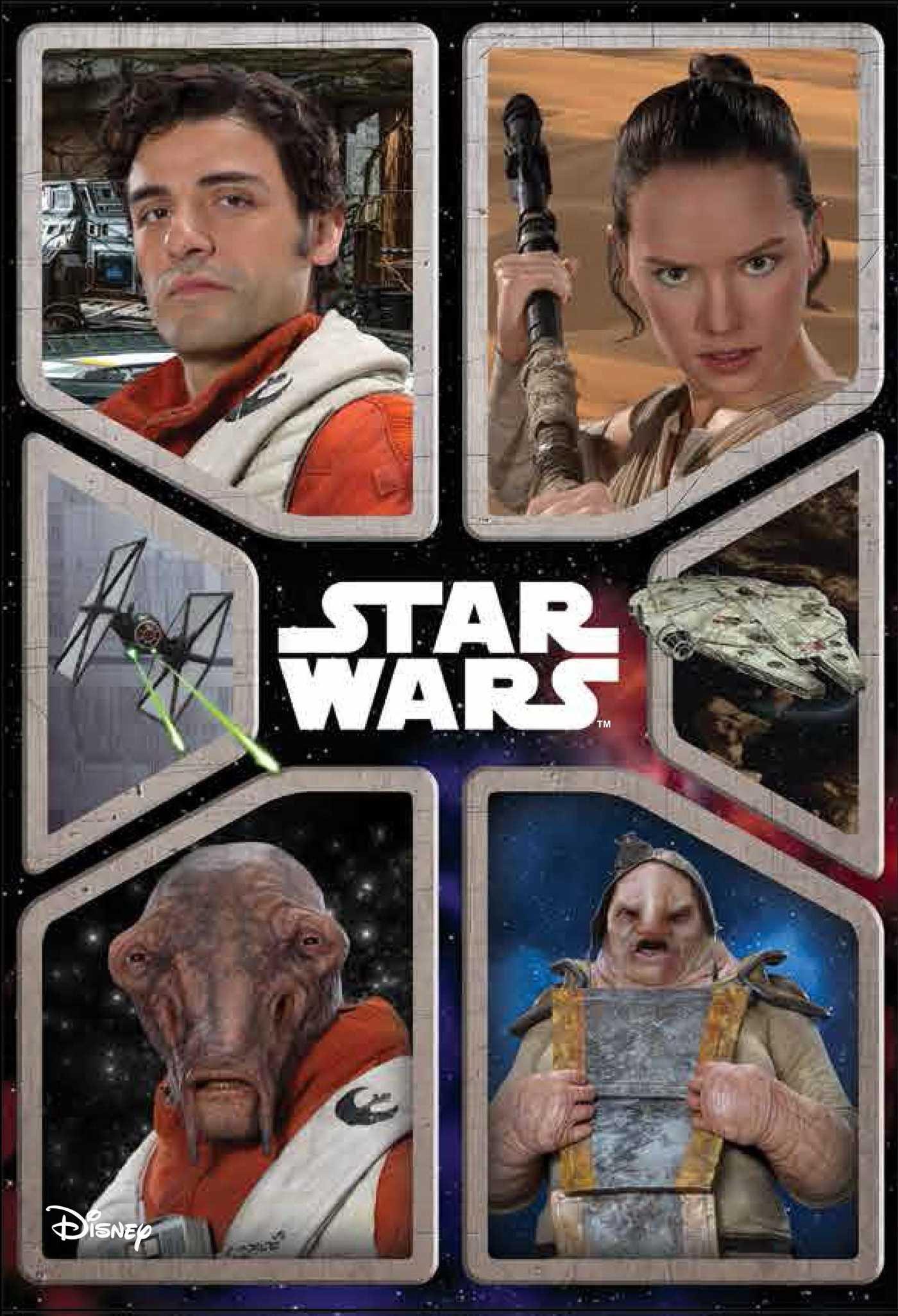 Звёздные войны: Подарочный набор из 3-х книг
