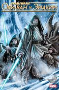 Obi-Wan & Anakin 001-001
