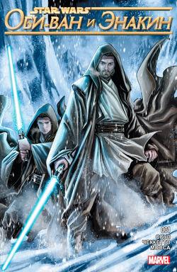 Obi-Wan & Anakin 001-001.jpg