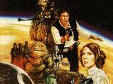 Звёздные войны: Новая надежда — Специальное издание, часть 2