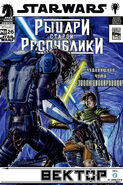 РСР-В2