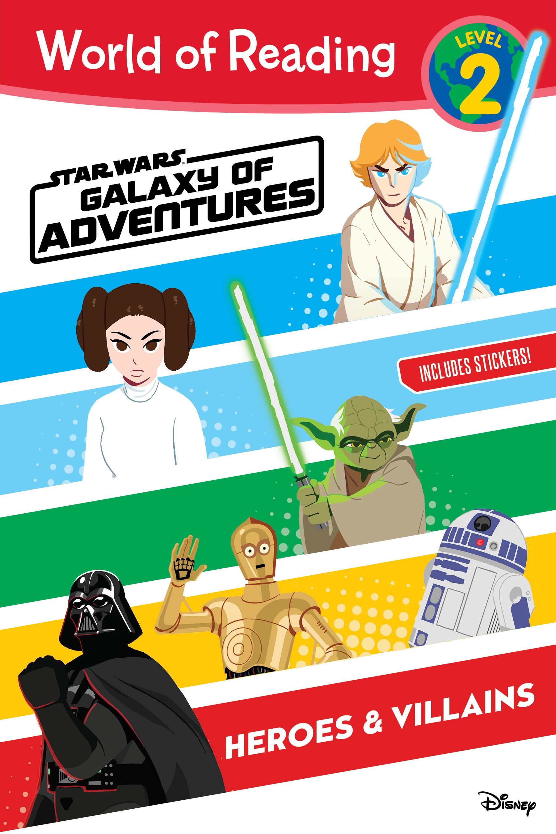 Галактика приключений: Герои и злодеи