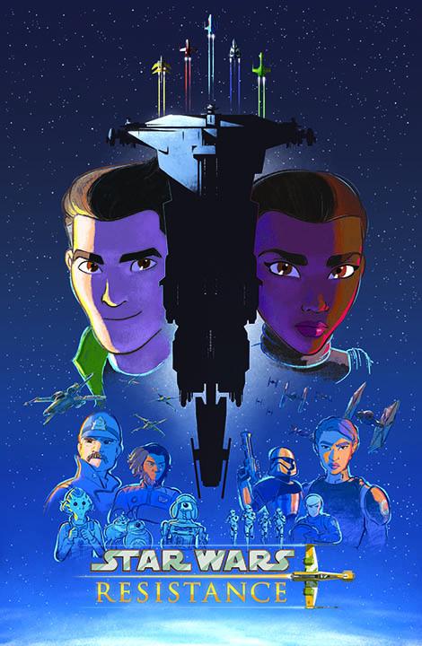 Второй сезон мультсериала «Звёздные войны: Сопротивление»