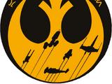 Эскадрилья «Алфавит»